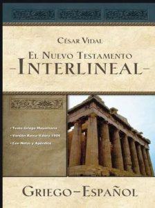 Biblia Interlineal Esp-NA27+ Bblx